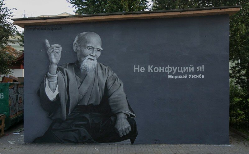 Клёвое граффити нарисовали в Питере