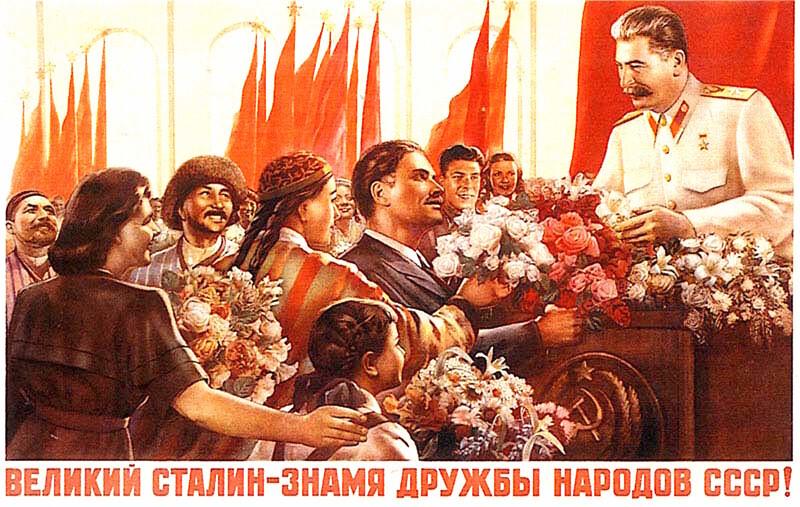 Классика советского плаката