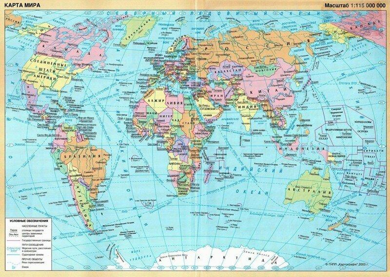 Удивительно: как рисуют карту мира в разных странах