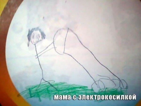 Когдa дети учaтся рисовaть, а взрослым бывaет трудно угaдaть, что именно изобрaжено нa кaртинке