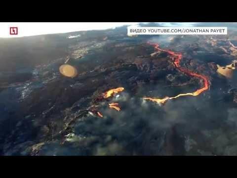 На французском острове извергается вулкан Питон де ла Фурнез 1280x720