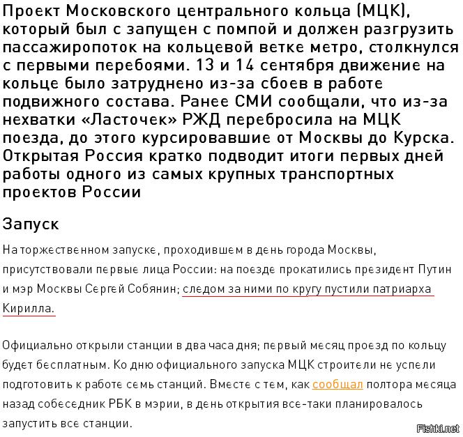 Источник: https://openrussia