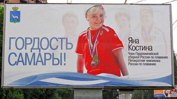В Самаре чемпионке РФ по плаванию среди инвалидов отказались продавать абонемент в бассейн