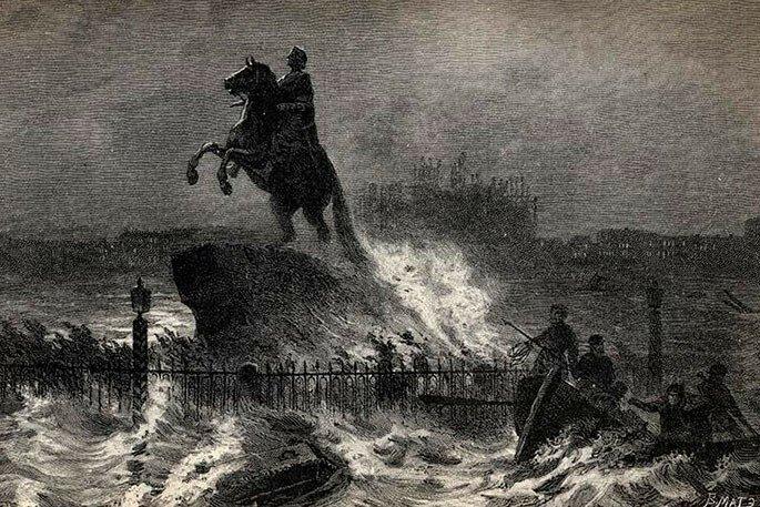 Ленинград в борьбе со стихией