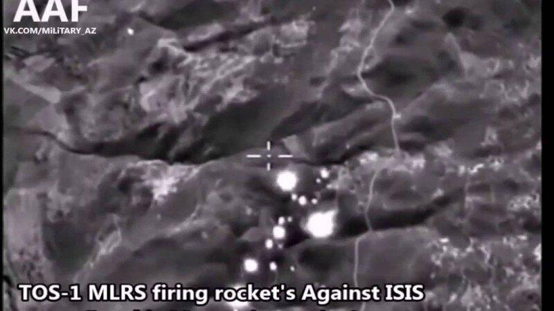 РСЗО ТОС-1 накрывает позиции ИГИЛ в Сирии