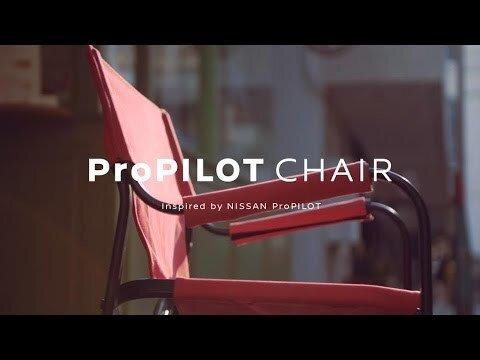 Разработка Nissan: кресла для «сидения» в очередях