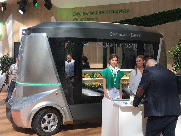 Гостей Чемпионат мира по футболу - 2018 будут перевозить на беспилотных автобусах Matrёshka