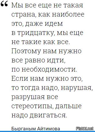 Бывший министр образования и науки Казахстана, а ныне депутат сената Бырганым...