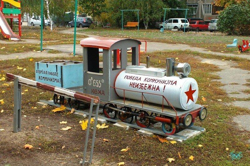 Воронеж сегодня: Победа коммунизма неизбежна