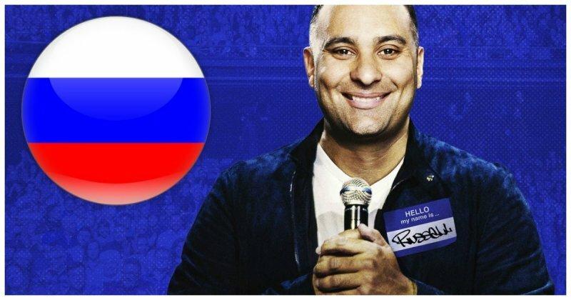 Комик Расселл Питерс о  русском языке и русских
