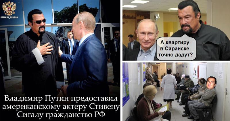 Российское гражданство Стивена Сигала: реакция рунета