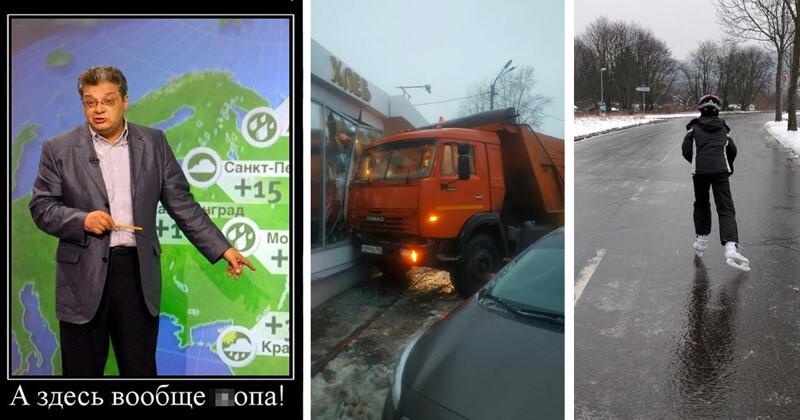 Ледяной апокалипсис: как центральная Россия встретила непогоду