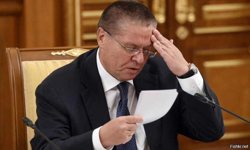 «Я, Улюкаев Алексей Валентинович, торжественно присягаю на верность своему От...