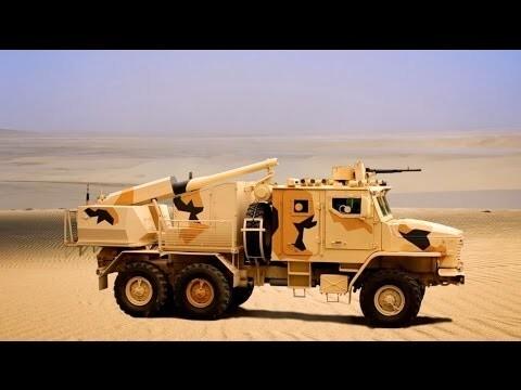 Рассекречена 120-мм САУ «Флокс»