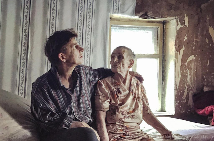 Старикам тут не место