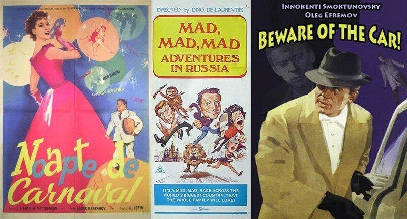 Под какими названиями фильмы Эльдара Рязанова выпускали в прокат за рубежом