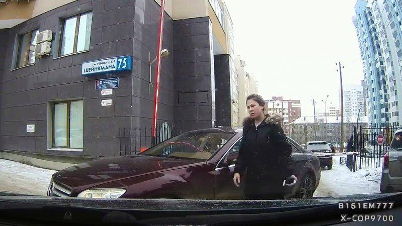 Конфликт с участием дочери депутата в Екатеринбурге. Новое видео и комментарии сестры