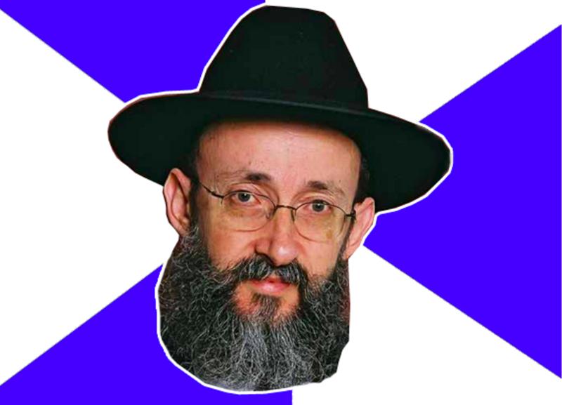Еврейский чат?