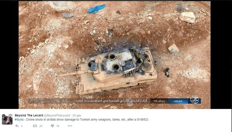 Последние новости. Немецкие танки горят снова. Только уже в Сирии