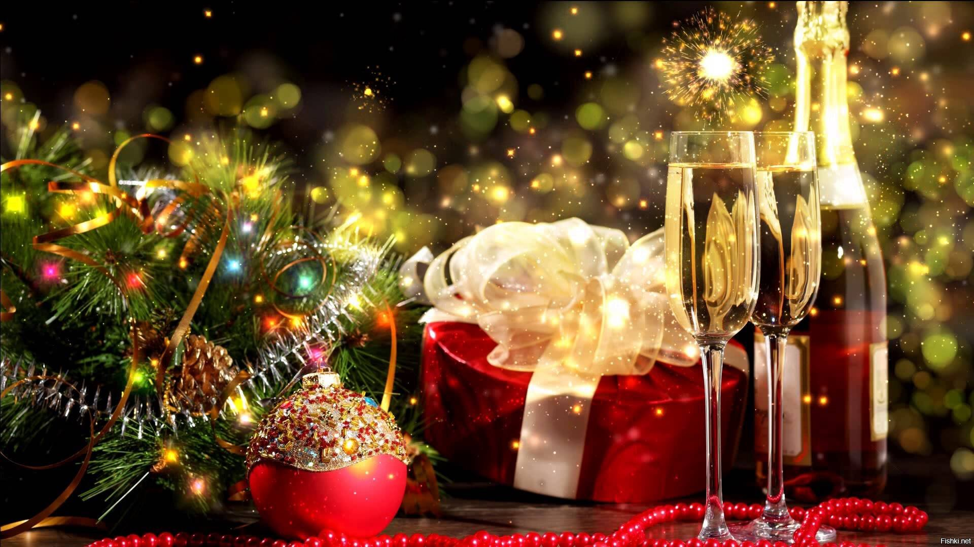 Люди мои дорогие, тех, у кого Новый год уже наступил - с Новым Годом