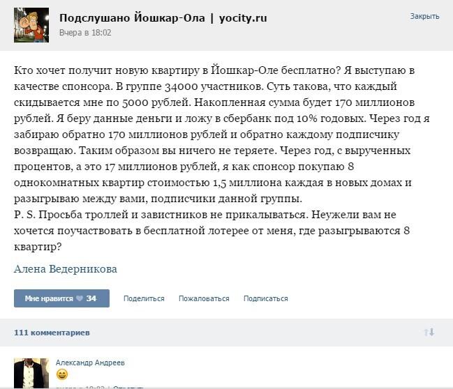 Кому хату за 5000))))