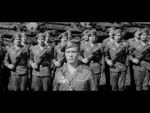 Офицеры - От Героев былых времен, не осталось порой имен