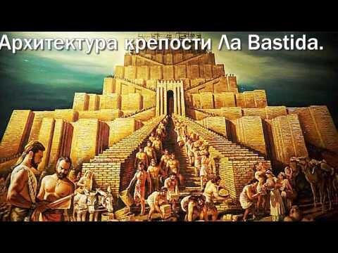 Древние города в пустыне (Израиль).