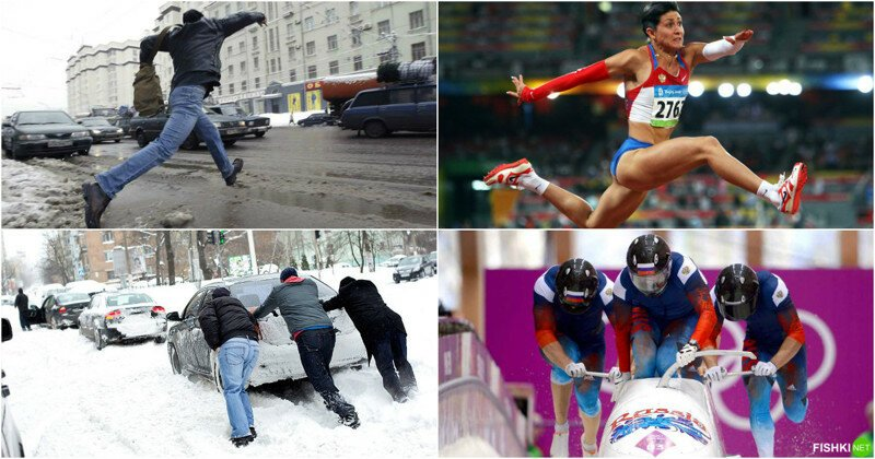 Вот почему Россия показала класс на Олимпиаде!
