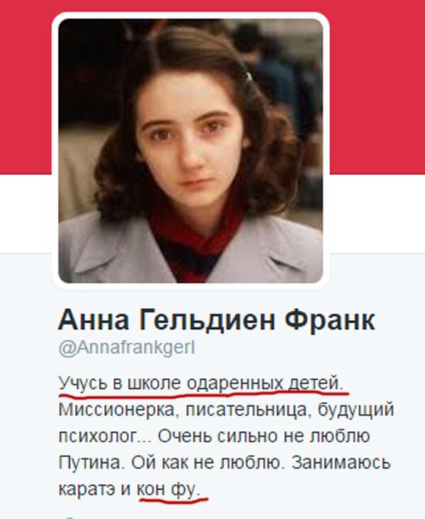Одаренным детям Украины посвящается!
