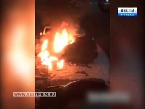 В Большом камне сожгли авто у и.о. главы города!