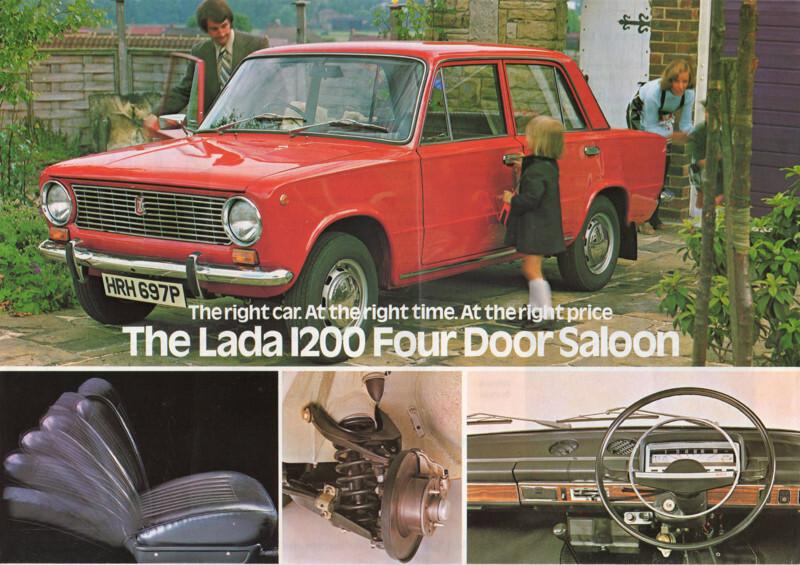 Советские рекламные буклеты Lada для капиталистических стран