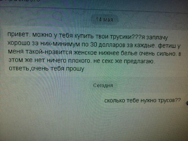 Бизнесовый подход у девочки)))