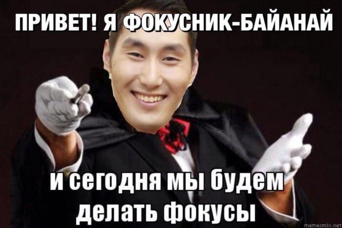 Розыгрыш лотереи по якутски