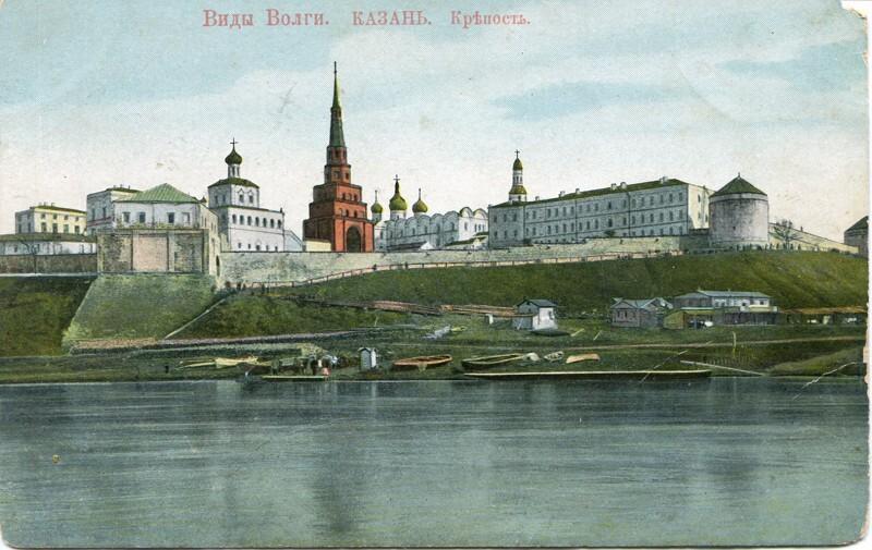 Казань до 1917 года на цветных открытках