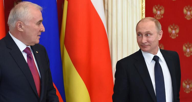 МОЛНИЯ: Южная Осетия проведет  референдум по вхождению в состав РФ