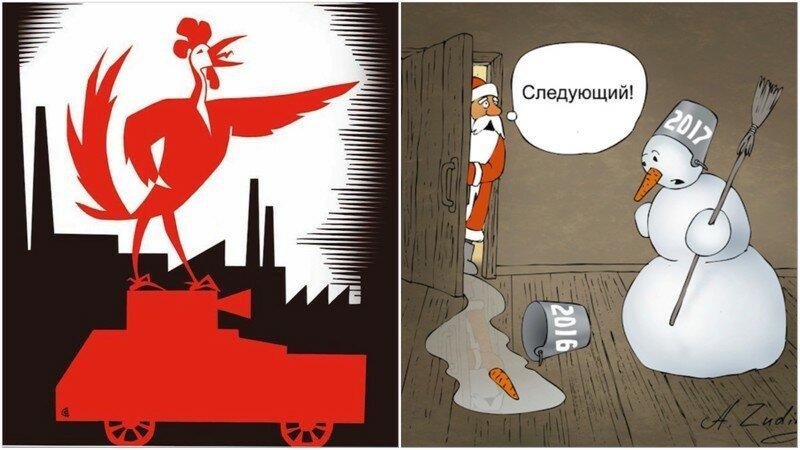 Весёлые карикатуры «Бесэдера?» посвящённые новому 2017 году