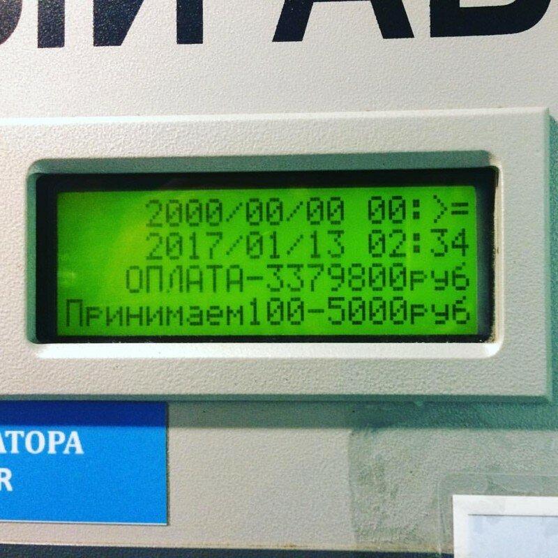 В Шереметьево за 45 минут парковки запросили три с лишним миллиона