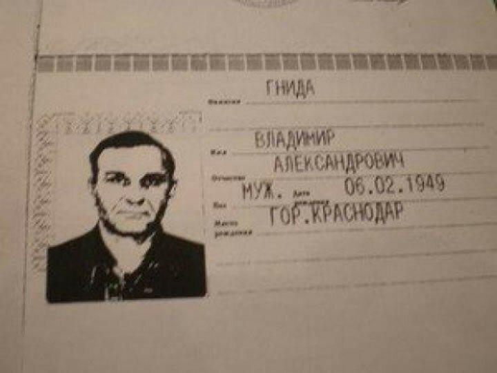 30 человек, паспортные данные которых вас поразят