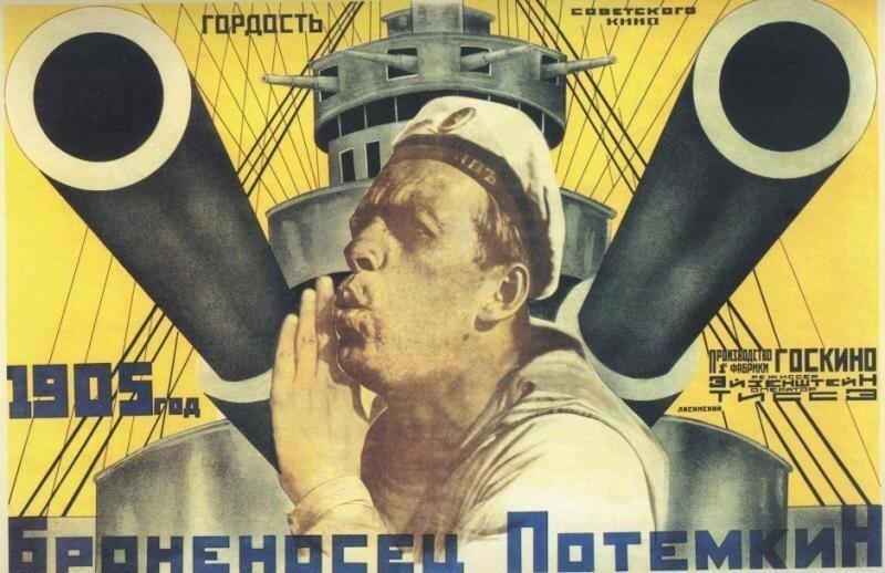 Главные поводы запретить фильм «Броненосец Потёмкин» сегодня