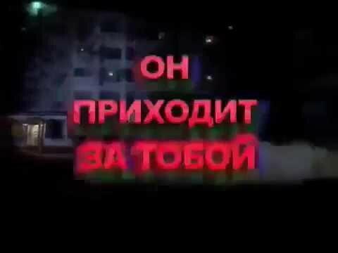 """фильма ужасов """"ИРОНИЯ СУДЬБЫ"""", прикол Horror Version"""