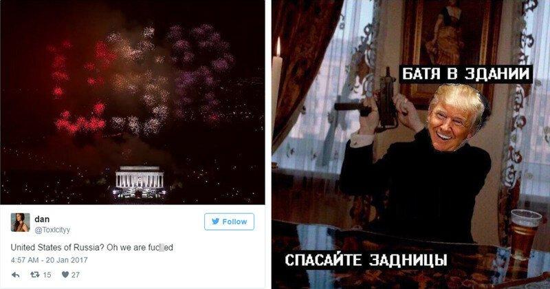 Инаугурация президента USR: реакция соцсетей