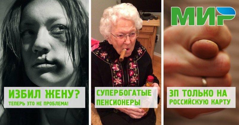 Законопроекты, которые очень круто могут изменить жизнь россиян
