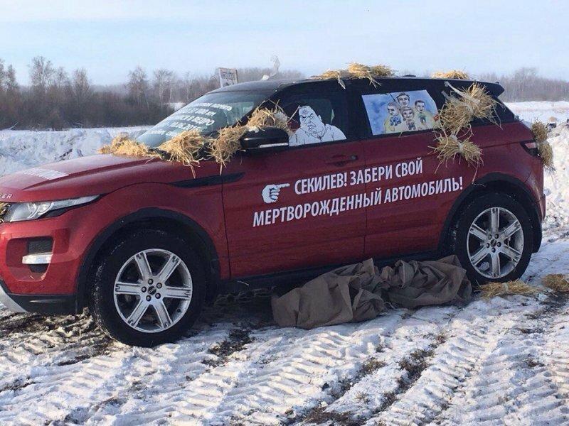 В Магнитогорске владелица Range Rover воюет с автосалоном