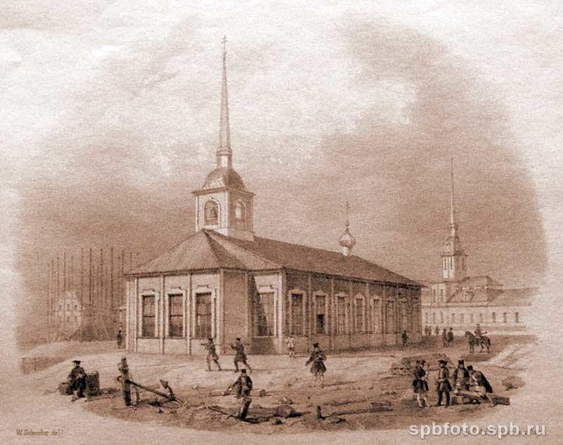 Исаакиевский собор и сало Каштанки