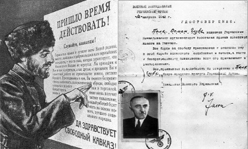 Почему в конце 1943 - начале 1944 г. некоторые народы Северного Кавказа были депортированы?