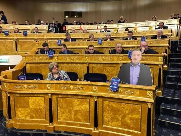 Картонный парламент