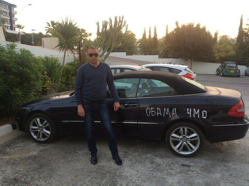 Обама чмо на борту авто