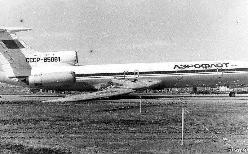 Ту-154, неудачно севший в аэропорту Якутска; 18-е мая 1979-го года