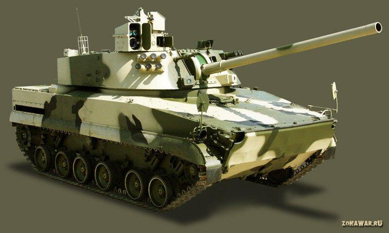 САУ «Вена» 2С31