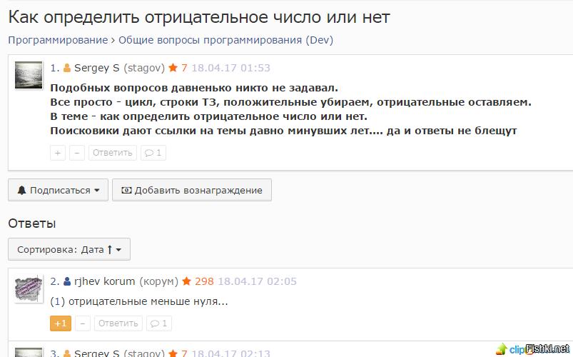 """Родной """"Инфостарт"""" с утра порадовал:"""